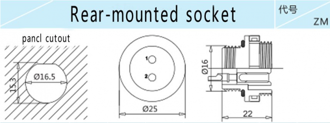 SD16 Series Plastic Electrical Connectors UL94-V0 Flammability Rating